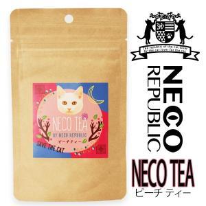 紅茶 茶葉 TEA ピーチティー ネコリパブリック オリジナル メール便対応の画像