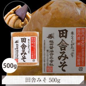 田舎みそ 500g みそ 国産原料 味噌汁 味噌 老舗 白河市 発酵食品 国産大豆 国産米|neda-shoyu