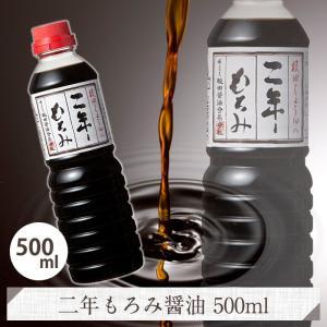 二年もろみ醤油500ml|neda-shoyu