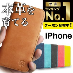 iPhone XS ケース 手帳型 本革 iphoneXS Max ケース iphone8 X iphoneXS Max iphone8plus iphone7 iphone7plus iphone6s 6 iphoneSE 5s スマホケース アイフォン