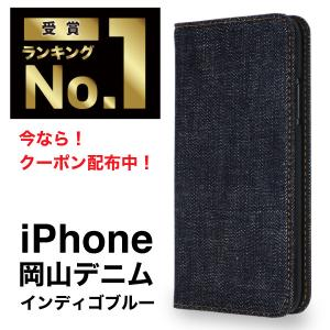 iPhone11 ケース 手帳型 岡山デニム iPhone8 ケース iPhone11 Pro iP...