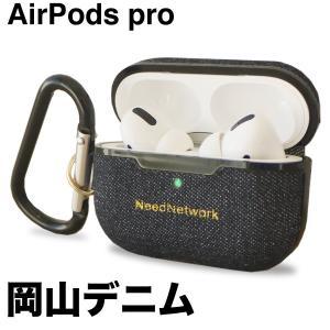 AirPods Pro ケース 2019 岡山デニム カラビナ 付き LEDが見える エアポッズプロ...