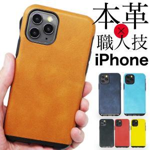 iphone11 ケース 本革 iphone8 スマホケース iphone11 pro ケース ip...