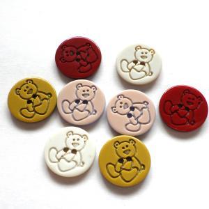 パリで購入 ボタンアソート サイズ 直径15.17mm 厚さ2.34mm 数年前の現行物 画像のお色8個+おまけ2個 合計10個|needlemama