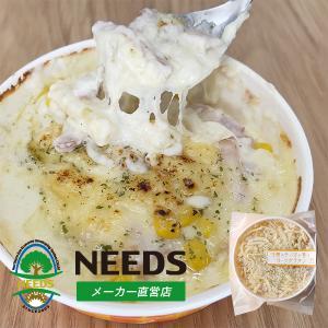 3種のチーズが香るコーングラタン 北海道 十勝 チーズ工房NEEDS(メーカー直営店)|needs-tokachi