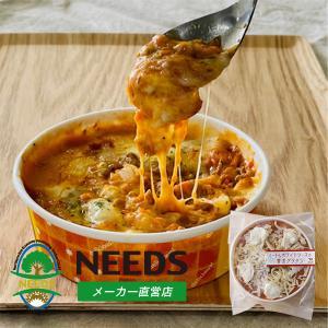 ミート&ホワイトソースの贅沢グラタン 北海道 十勝 チーズ工房NEEDS(メーカー直営店)|needs-tokachi