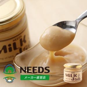 ミルクジャム140g 乳製品 お土産 北海道 十勝 チーズ工房NEEDS(メーカー直営店)|needs-tokachi
