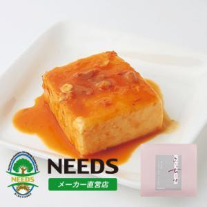 みそチーズ140g ナチュラルチーズ 北海道 十勝 チーズ工房NEEDS(メーカー直営店) needs-tokachi