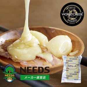 ラクレット150g ナチュラルチーズ セミハード 北海道 十勝 チーズ工房NEEDS(メーカー直営店)|needs-tokachi