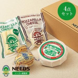 オリジナル4点セット ナチュラルチーズ ギフト 贈答品 北海道 十勝 チーズ工房NEEDS(メーカー直営店)|needs-tokachi