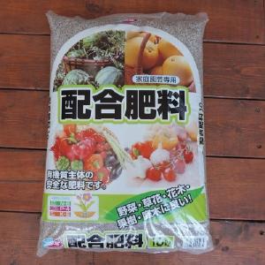 配合肥料 10kg / 富士見園芸