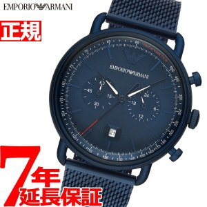 25日0時〜♪10%OFFクーポン&店内ポイント最大39倍! エンポリオアルマーニ 腕時計 メンズ ...