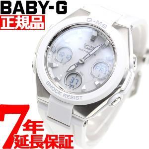 15日0時〜♪店内ポイント最大26倍! カシオ ベビーG BABY-G G-MS 電波 ソーラー 腕時計 レディース MSG-W100-7AJFの商品画像|ナビ