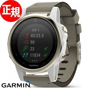 ポイント最大26倍! ガーミン GARMIN フェニックス 5S GPS内臓 ランニングウォッチ 腕時計 010-01685-45|neel
