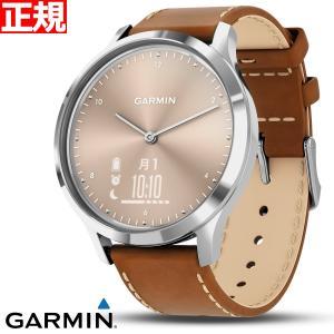 ガーミン GARMIN vivomove HR スマートウォッチ 時計 010-01850-7A S...