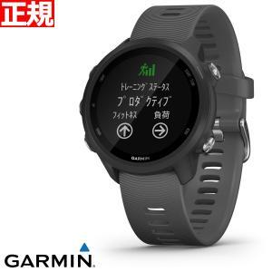 ポイント最大26倍! ガーミン GARMIN GPSランニングウォッチ フォアスリート245 腕時計 010-02120-42|neel