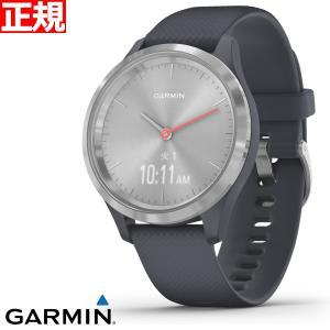 ポイント最大26倍! ガーミン GARMIN vivomove 3S スマートウォッチ 時計 010-02238-70 Granite Blue Silver|neel