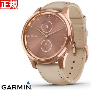 ポイント最大26倍! ガーミン GARMIN vivomove Luxe スマートウォッチ 時計 010-02241-71 Light Sand Leather 18K Rose Gold PVD|neel