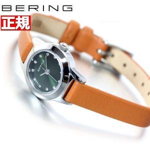 本日限定!ポイント最大30倍! ベーリング 日本限定モデル 腕時計 レディース BERING 11119-509|neel