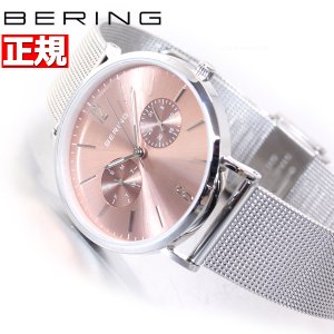 本日限定!ポイント最大30倍! ベーリング 腕時計 メンズ レディース BERING Cherry Blossom 2019 日本限定モデル 14236-006|neel