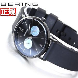 本日限定!ポイント最大30倍! ベーリング 日本限定モデル 腕時計 メンズ レディース BERING 14236-122|neel