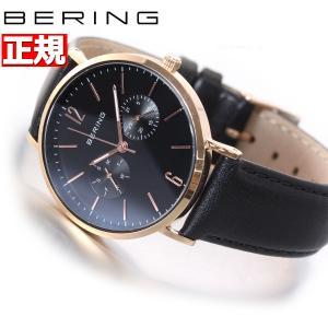 本日限定!ポイント最大30倍! ベーリング 腕時計 メンズ レディース BERING 14236-166|neel