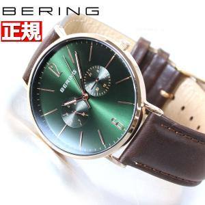 ベーリング 腕時計 メンズ レディース 限定モデル CHANGES BERING 14240-569...