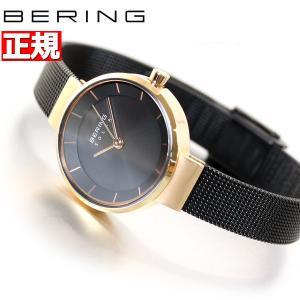 本日限定!ポイント最大30倍! ベーリング ソーラー 腕時計 ペアモデル レディース BERING 14627-166|neel