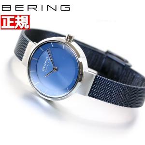 本日限定!ポイント最大30倍! ベーリング ソーラー 腕時計 レディース BERING 14627-307|neel
