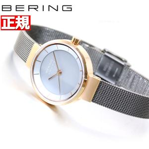 本日限定!ポイント最大30倍! ベーリング ソーラー 腕時計 ペアモデル レディース BERING 14627-369|neel