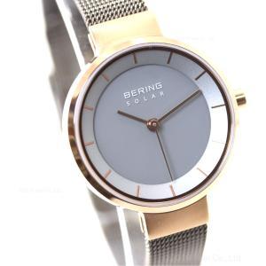 ポイント最大26倍! ベーリング ソーラー 腕時計 ペアモデル レディース BERING 14627-369|neel|07