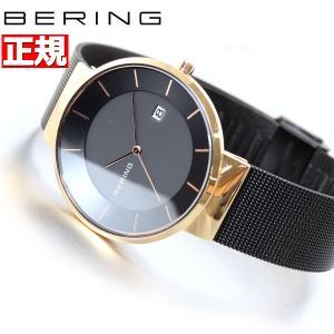 本日限定!ポイント最大30倍! ベーリング ソーラー 腕時計 ペアモデル メンズ BERING 14639-166|neel