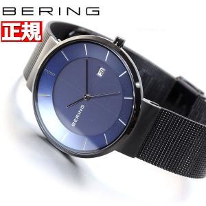本日限定!ポイント最大30倍! ベーリング ソーラー 腕時計 ペアモデル メンズ BERING 14639-227|neel