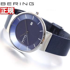 本日限定!ポイント最大30倍! ベーリング ソーラー 腕時計 メンズ BERING 14639-307|neel