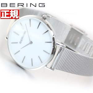 本日限定!ポイント最大30倍! ベーリング 腕時計 メンズ ペアウォッチ BERING 15336-004|neel