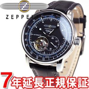 ツェッペリン(ZEPPELIN) 腕時計 メンズ 自動巻き 7662-2|neel