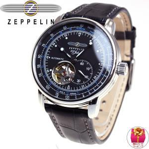 ツェッペリン(ZEPPELIN) 腕時計 メンズ 自動巻き 7662-2|neel|02