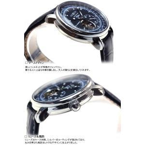 ツェッペリン(ZEPPELIN) 腕時計 メンズ 自動巻き 7662-2|neel|04