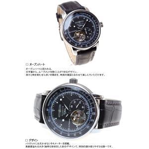 ツェッペリン(ZEPPELIN) 腕時計 メンズ 自動巻き 7662-2|neel|05