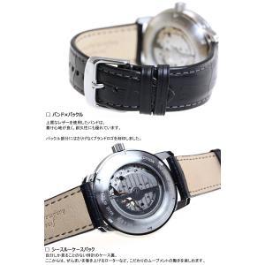 ツェッペリン(ZEPPELIN) 腕時計 メンズ 自動巻き 7662-2|neel|06