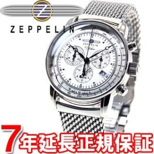 本日ポイント最大31倍!24日23時59分まで! ツェッペリン 腕時計 100周年記念モデル|neel