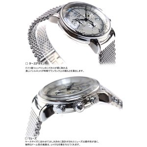 本日ポイント最大31倍!24日23時59分まで! ツェッペリン 腕時計 100周年記念モデル|neel|04