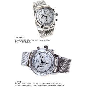 本日ポイント最大31倍!24日23時59分まで! ツェッペリン 腕時計 100周年記念モデル|neel|05