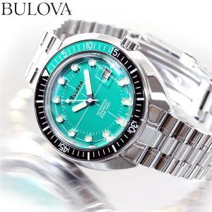 本日限定!ポイント最大21倍! ブローバ デビルダイバー アーカイブ 腕時計 メンズ 自動巻き 98B322 BULOVA|neel