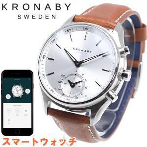 ランク別ポイント最大26倍!18日23時59まで! クロナビー KRONABY スマートウォッチ 腕時計 メンズ A1000-1901...