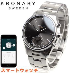ポイント最大21倍! クロナビー KRONABY スマートウォッチ 腕時計 メンズ A1000-1906|neel