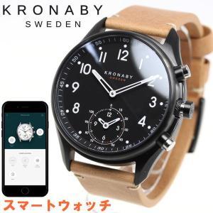 ポイント最大21倍! クロナビー KRONABY スマートウォッチ 腕時計 メンズ A1000-1908|neel