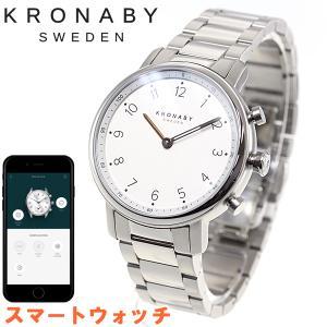 ポイント最大21倍! クロナビー KRONABY スマートウォッチ 腕時計 メンズ A1000-1912|neel