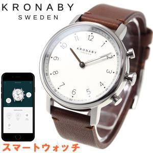 ポイント最大21倍! クロナビー KRONABY スマートウォッチ 腕時計 メンズ A1000-1913|neel