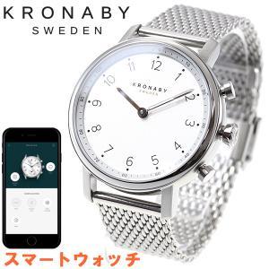 ポイント最大21倍! クロナビー KRONABY スマートウォッチ 腕時計 メンズ A1000-1915|neel